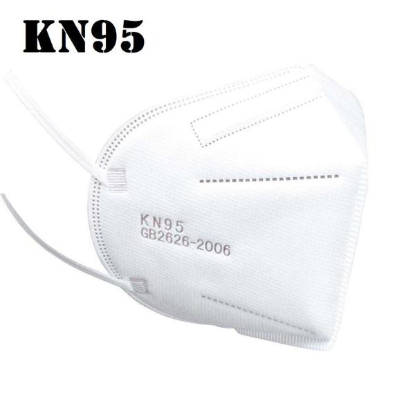 Protective KN95 Masks (Ten Packs) Ten Pack Protective KN95 Masks  -