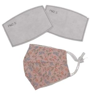 wholesale Protective Masks by Cate with Filters D26 Floral Pink - One Size Fits All