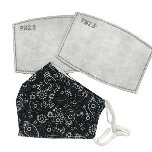 wholesale Protective Masks by Cate with Filters D32 Black Paisley - One Size Fits All