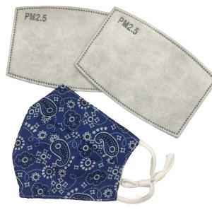 wholesale Protective Masks by Cate with Filters D32 Blue - One Size Fits All