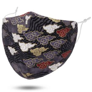 wholesale Protective Masks by Jessica with Filter Pocket #6-15 Multi Abstract Clouds - Jessica w/ Filter Pocket -