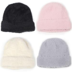 Wholesale Knit Beanie<br>Furry Knit<br>9516
