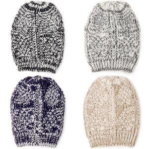 Wholesale Knit Beanie<br>Two Tone<br>8863