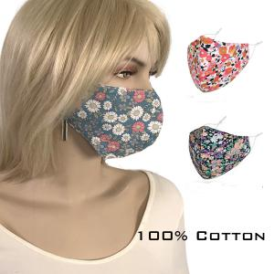 Wholesale Protective Masks by Jessica