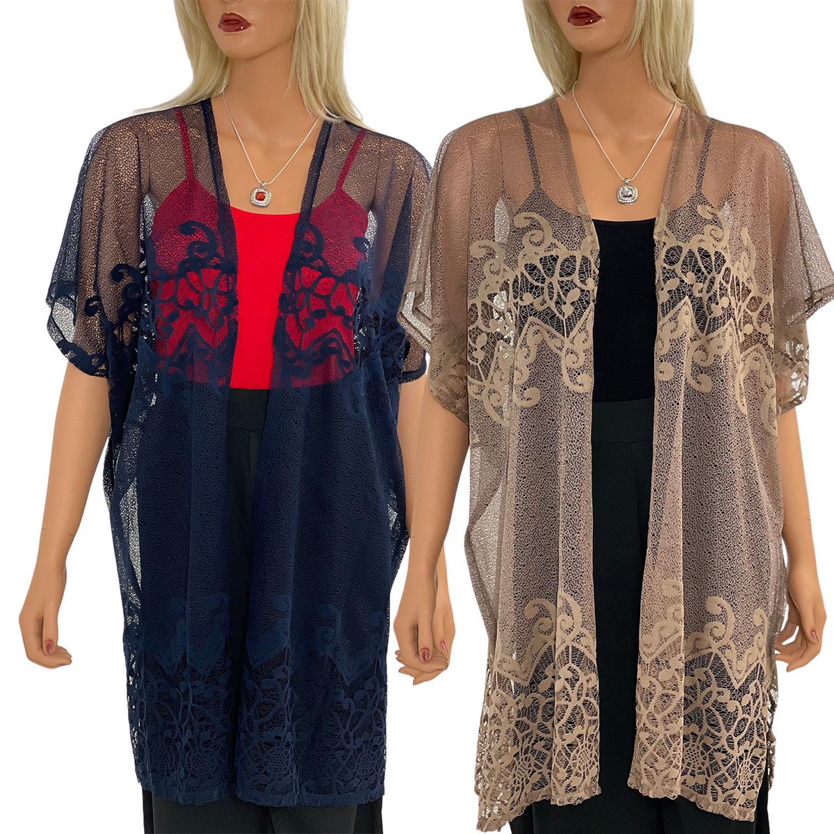 Kimono - Lace Design 9251